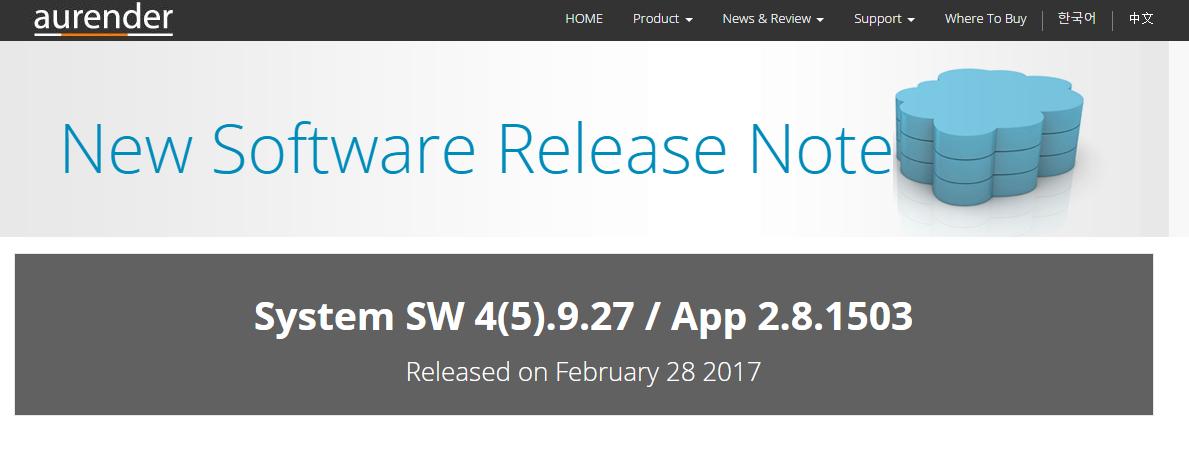 AURENDER firmware update februari 2017