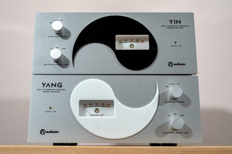 Audiozen Yin Yang